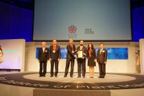 Artema'ya Japonya'dan Mükemmellik Ödülü